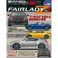Hyper Rev Vol #163 Nissan Fairlady Z33/Z34 (No. 6)