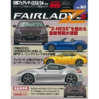 Hyper Rev Vol #163 Nissan Fairlady Z33/Z34 (No. 6)