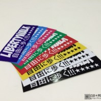 LB sticker (To Walk freely) - Blue color